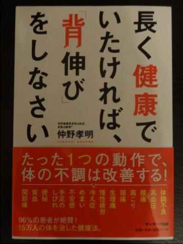 ルーヴルドジャパン イベント八芳園20160119⑨原型
