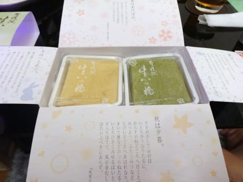 真菜美さんお土産20160811原型