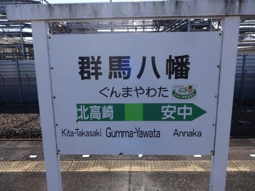 高崎イベント20161115③原型