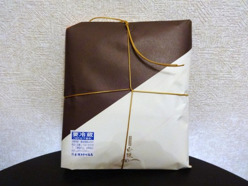 尾野さんお土産『笹かまぼこ』20151215