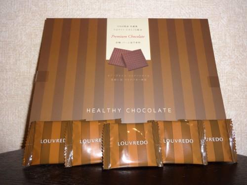 ルーブルドー健康チョコ原型