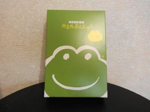 小瀬さんお土産『カエルまんじゅう』201708251②原型